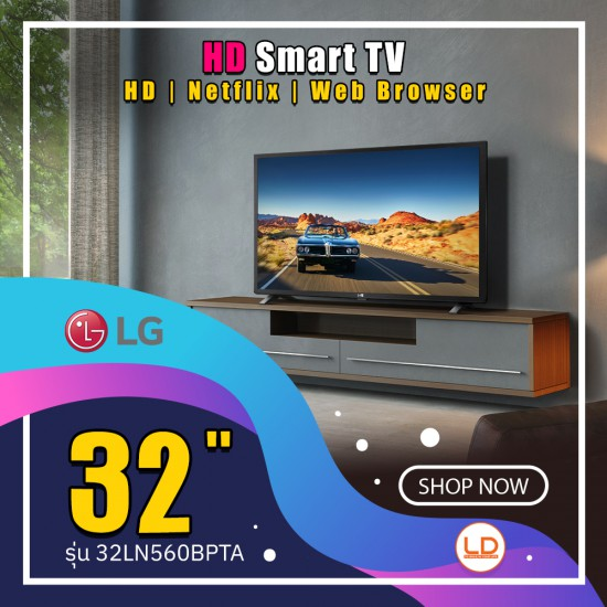 LG 32 นิ้ว LED TV รุ่น 32LN560BPTA l HD Digital TV l Digital Tuner Built-in