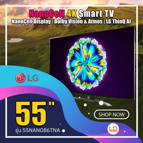 LG 55 นิ้ว NANO86 รุ่น 55NANO86TNA NanoCell 4K TV