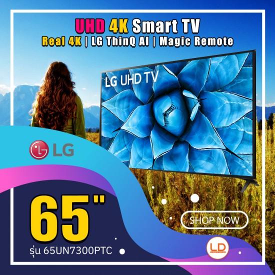 LG 65 นิ้ว UN73 รุ่น 65UN7300PTC UN73 4K Smart UHD 65UN7300PTC