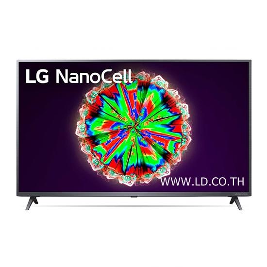 LG 65 นิ้ว NanoCell รุ่น 65NANO79TND NANO79 Series, 4K Active HDR, WebOS Smart ThinQ AI