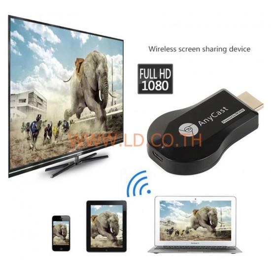 Anycast M12 Plus FW.2019 HDMI WIFI Display เวอร์ชั่นใหม่ล่าสุด รุ่น M12 Plus