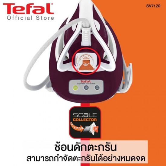 Tefal รุ่น Express COMPACT SV7120 เตารีดแรงดันไอน้ำ 6 บาร์ กำลังไฟ 2380-2830 วัตต์ ความจุ 1.7 ลิตร [ฟรี! โต๊ะรองรีด มูลค่า 3,590 บาท]