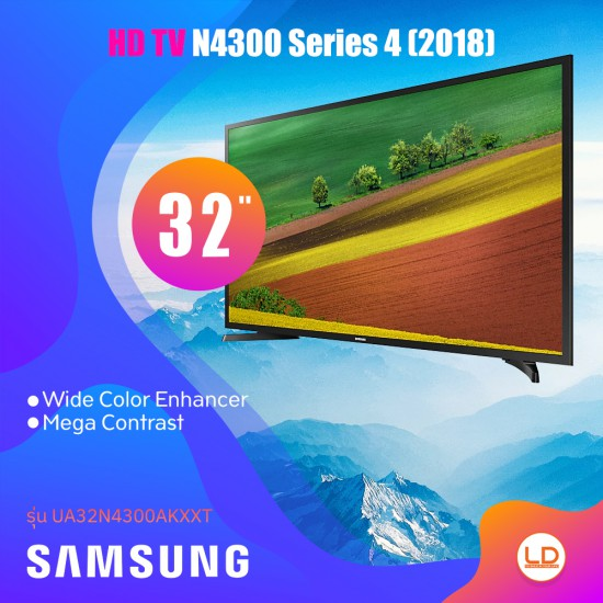 SAMSUNG 32 นิ้ว รุ่น UA32N4300AKXXT Smart HD TV N4300 Series 4 2018
