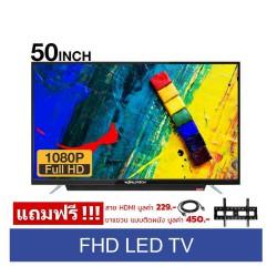 Worldtech LED TV 50 นิ้ว รุ่น WT-LED5001