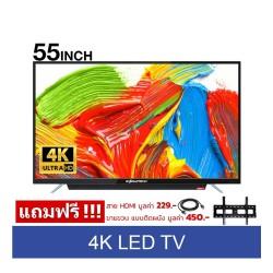 Worldtech LED TV 55 นิ้ว  รุ่น WT-LED5501