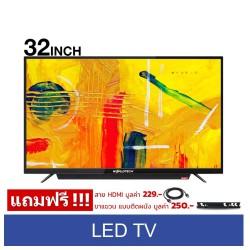 Worldtech LED TV  32 นิ้ว  รุ่น WT-LED3201SB