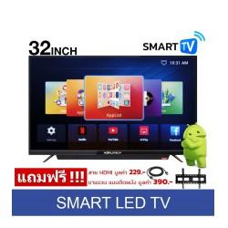 Worldtech Smart TV  32 นิ้ว  รุ่น Smart TV 32″  ระบบแอนดรอยด์ ความคมชัดระดับ HD