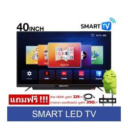 Worldtech Smart TV  40 นิ้ว  รุ่น Smart TV 40″  ระบบแอนดรอยด์ ความคมชัดระดับ HD