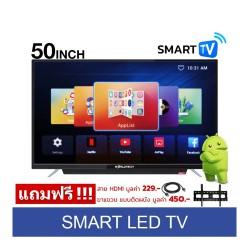 Worldtech Smart TV  50 นิ้ว  รุ่น Smart TV 50″  ระบบแอนดรอยด์ ความคมชัดระดับ FULL HD