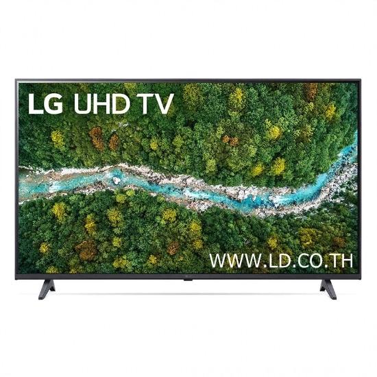 LG 43 นิ้ว รุ่น 43UP7700PTC UHD 4K Smart TV | Real 4K | HDR10 Pro | LG ThinQ AI Ready UP7700